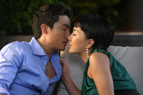 REVIEW: Seducing Mr  Perfect (2006) - The Drama Corner