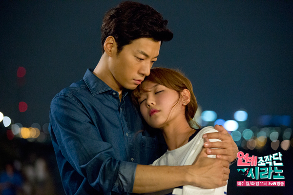dating agency cyrano drama review Dating agency: cyrano is charming, cute, breezy, refreshing, sweet, warm and has an indie vibe to it this has become my favorite drama of the year or at least one of them it is the fourth installment of the oh boy series of cable channel tvn and after watching two of them (the other one.