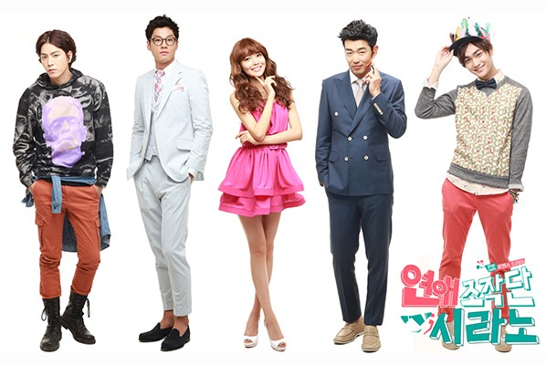 dating agency cyrano ost instrumental Watch dating agency: cyrano episode 6 engsub | video-g: seo byung hoon was regarded as a genius like theatrical director he then lost his best friend in an accident and suffered from heavy guilty.