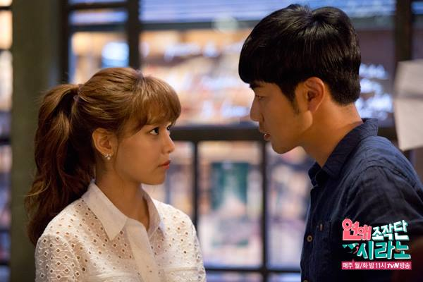 rating drama dating agency sooyoung Sooyoung - kpop group: girls generation choi sooyoung is a south korean idol singer, actress, dancer, spokesmodel, tv presenter, and rj she is a member of the girl group girls' generation sooyoung is the only asian girl appearing in complex's ho.