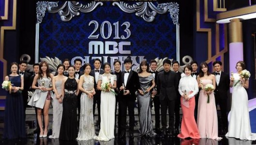 2013 MBC Drama Awards - The Drama Corner