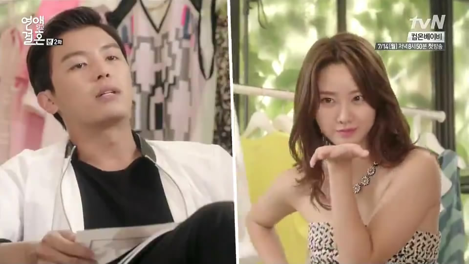 Those numbers Ep Dramacool Not Dating Marriage 2 model even