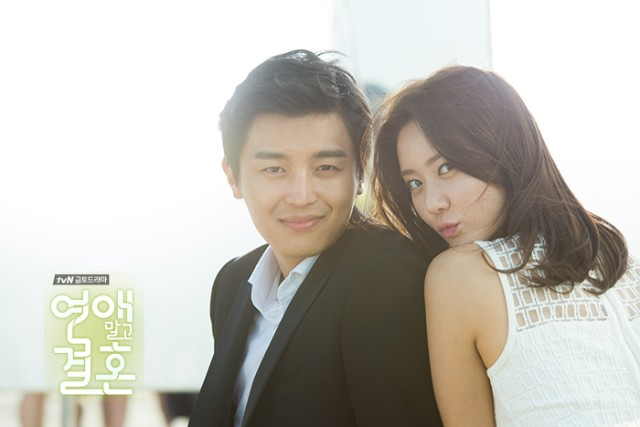 marriage not dating ost tracklist Marriage not dating ost part 3 by son hoyoung - 01 aug 2014, digital single album check out your favorite kpop star's the hottest comeback and debut albums.