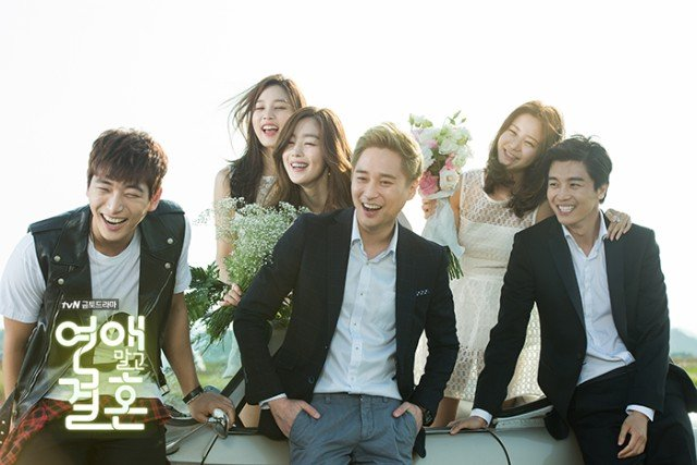 we are dating now ost So ji sub with chae rim as yoon ho jung in we are dating now (지금은 연애중)  korean - drama - picture @ hancinema:: the korean movie.