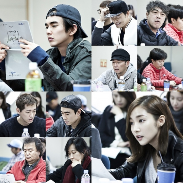 Table Reads For Yoo Seung Ho Park Min Young Thriller Remember