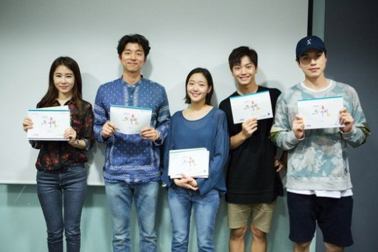 Cast Update And Script Reading For Goblin