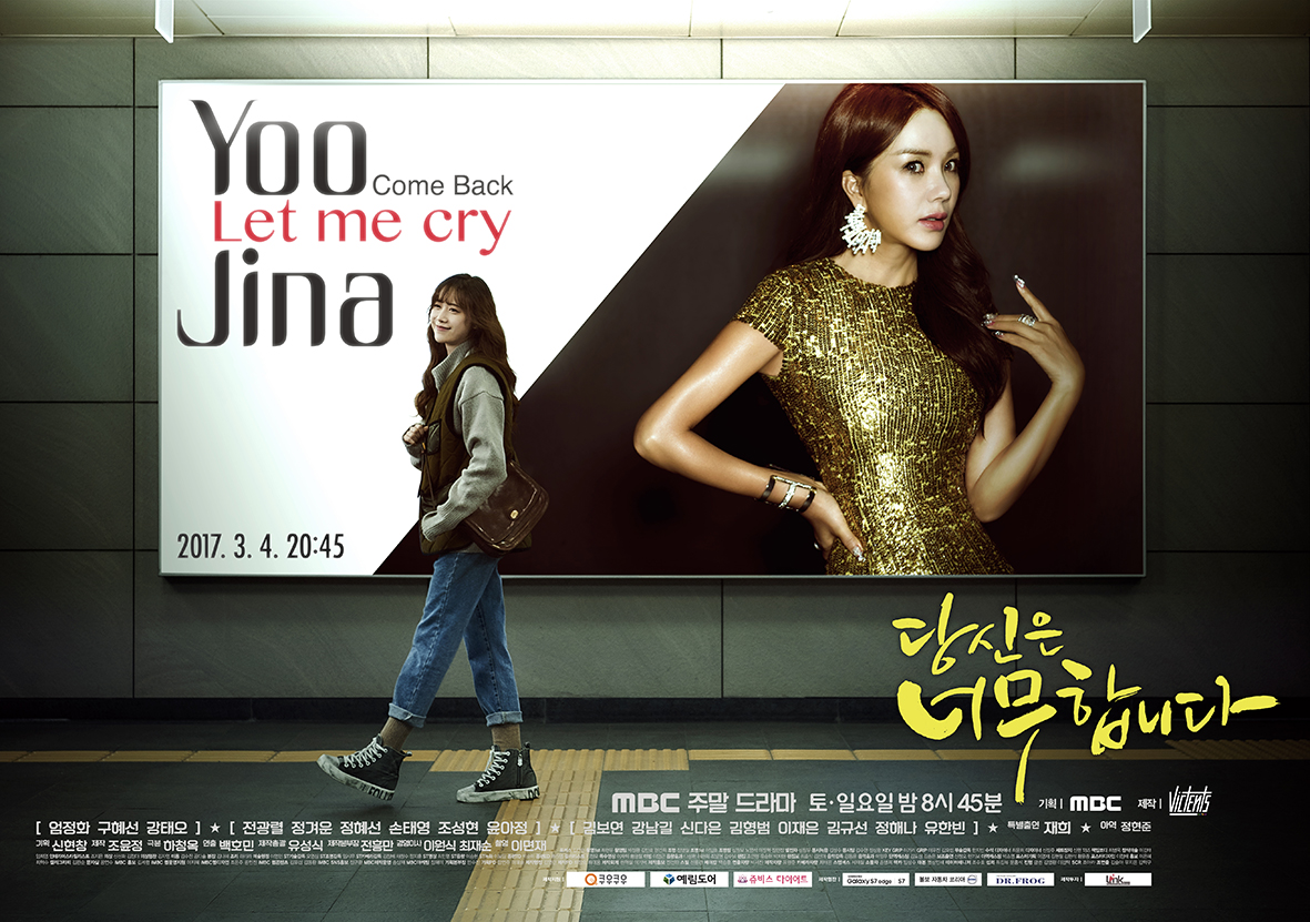 Uhm Jung Hwa Archives - The Drama Corner
