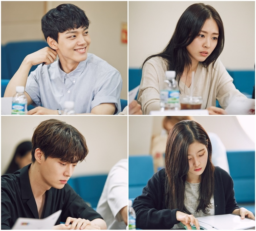 Jae suk and lee yeon hee dating