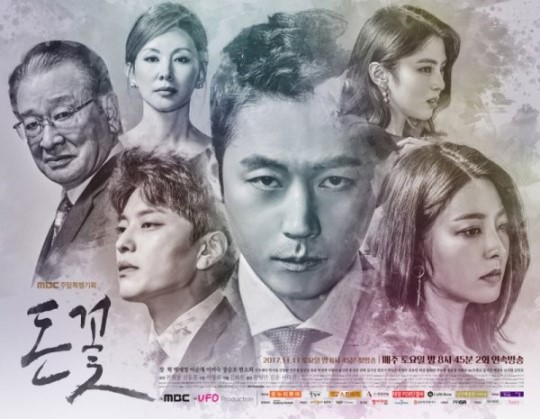 https://urameshidowns2.blogspot.com/2017/11/k-drama-money-flower-pt-br.html